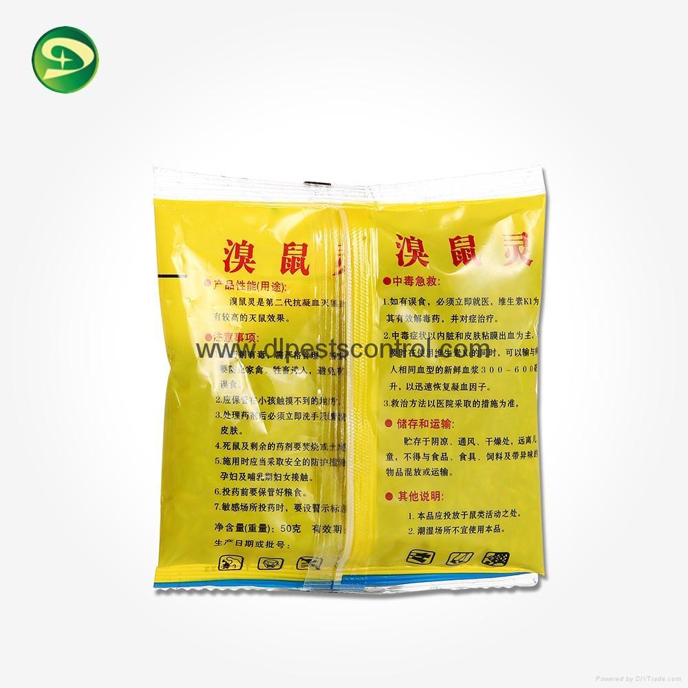 0.005%brodifacoum rat  rodenticide poison wax bait 2