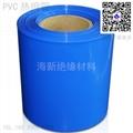 pvc热缩管 18650电池组