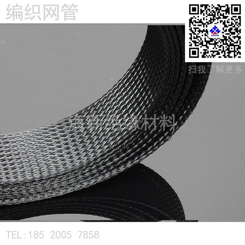 编织网管 蛇皮网 1