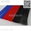 编织网管 蛇皮网 3