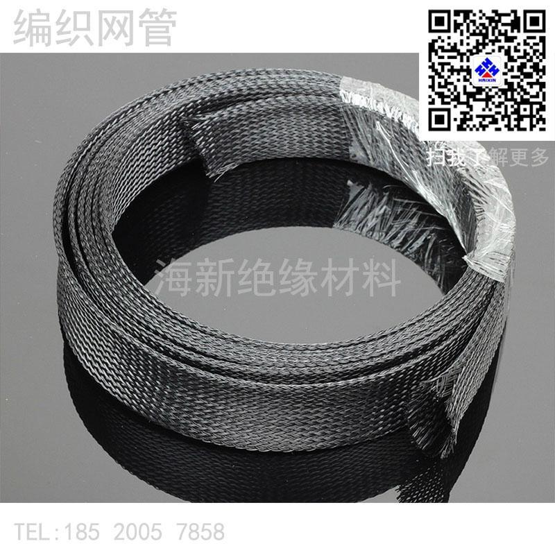 编织网管 蛇皮网 2