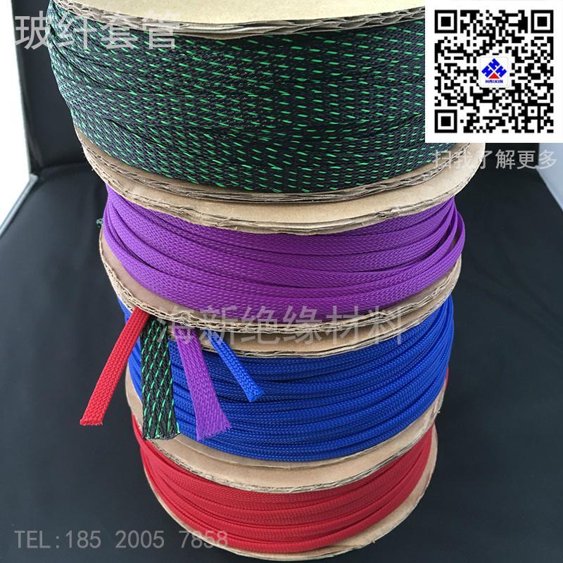 编织网管 蛇皮网 5