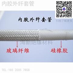 内胶外纤套管