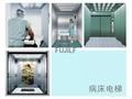 1000kg Hospital Passenger Elevator 3