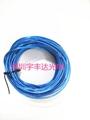 Luminous earphone wire