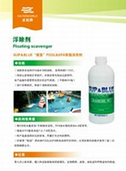 浮除剂 游泳池消泡剂 水处理药剂