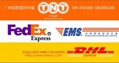 海珠区昌岗DHL国际快递020-3732-4002