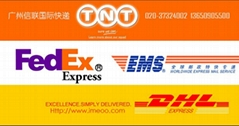 海珠區昌崗DHL國際快遞020-3732-4002