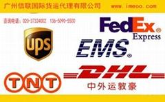 越秀区小北路DHL电话DHL取件020-3732-4002