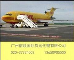 越秀区瑶台DHL快递电话 020-3732-4002