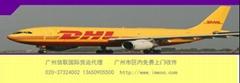 荔湾区芳村DHL快递取件020-3732-4002