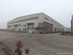 YONGXIN Technoplas Machinery Co. Ltd