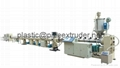 Pipe Extrusion Line-HDPE Communication