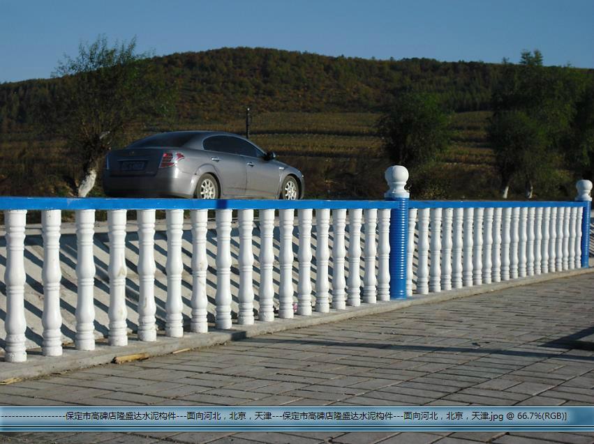 北京高強度水泥圍欄 2