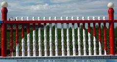 北京高强度水泥围栏