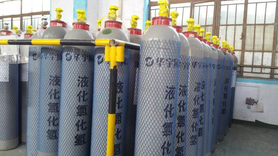 氯化氫氣體 2