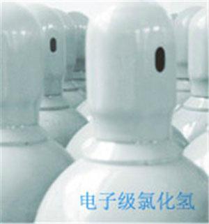 氯化氫氣體 3