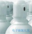 氯化氢气体 3
