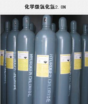 氯化氫氣體 4