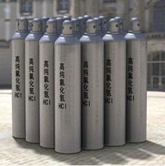 电子级氯化氢 5.0N (99.999%)