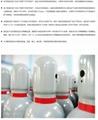 電子級氯化氫 5.0N (99.999%) 5