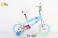 easy lift saddle kids bi