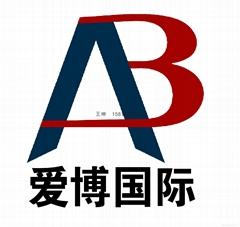 2017山东潍坊国际节水灌溉与温室园艺展览会
