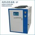 磨粉专用冷水机