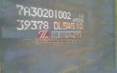 JFE-EH400日本进口耐磨板化学成分