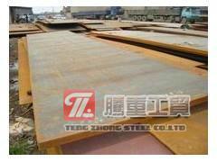 日本JFE-EH450耐磨钢板规格齐全