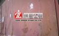 上海XAR500钢板机械性能