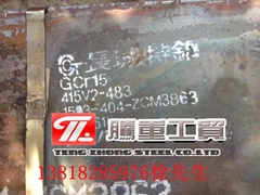 GCr15轴承钢板现货价格