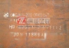Q690D国产高强板厂家直销价格