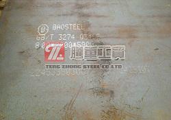 Q345E低合金高强度板化学成分 1