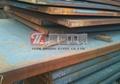 Q345E低合金高强度板化学成分 2