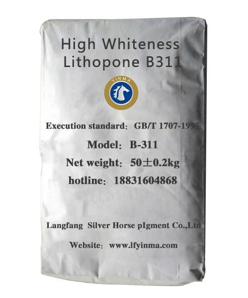 High Whiteness Lithopone B311 2
