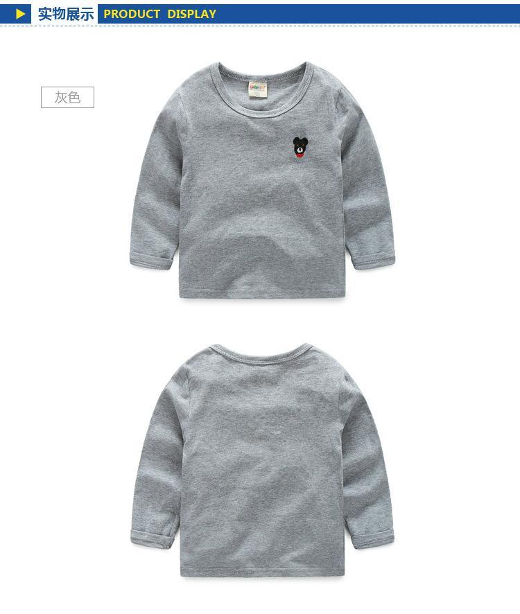 儿童纯棉长袖T恤 1