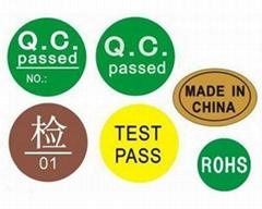 印刷各类不干胶标签
