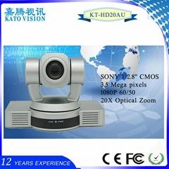 usb webcam cameras video conference cameras KATO cameras conferencing system