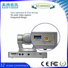 USB 2.0 video conference cameras KATO video conferencing