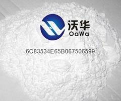 球形二氧化硅石英粉