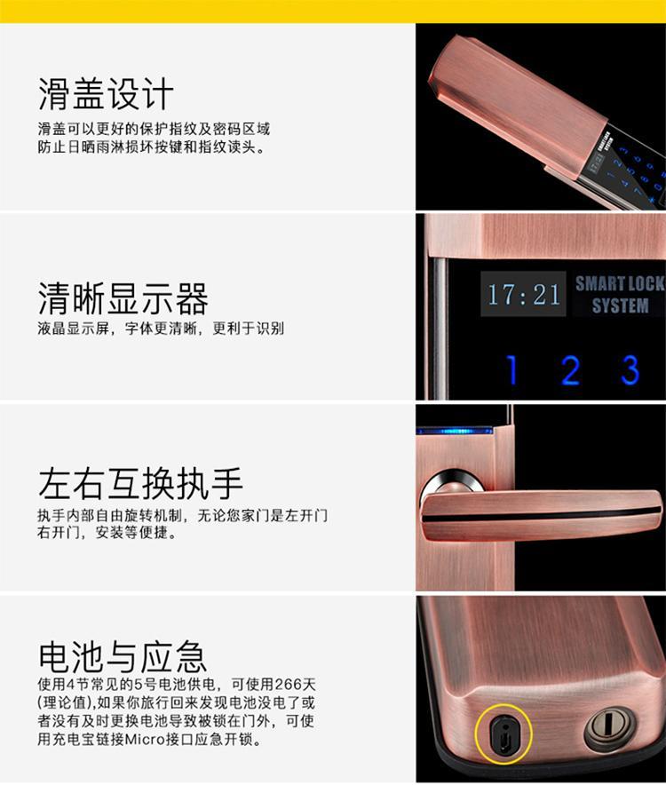 千御物聯指紋鎖 密碼鎖智能刷卡鎖家用防盜門鎖智能電子鎖門鎖 4