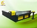 龙润UV数码打印机LR-UV3