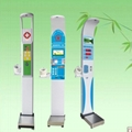 Hot-selling high precision intelligent medical instrument  HW-900A