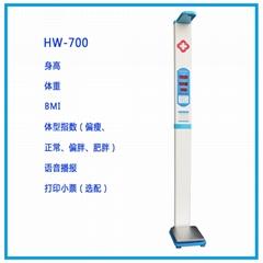 全自动电子身高体重测量仪HW-700