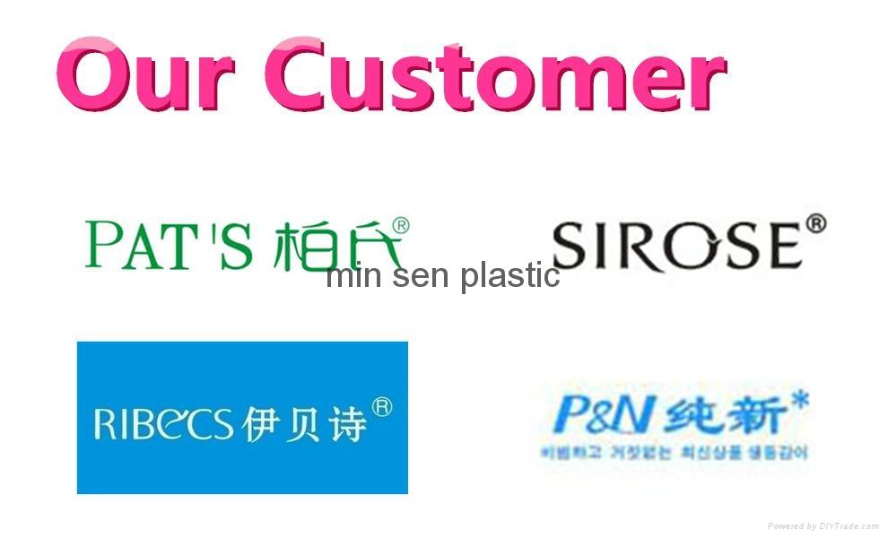 东莞塑料包装 150ml塑料PET保湿乳液瓶 化妆品包装 4