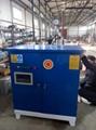 免检蒸汽发生器锅炉