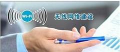 海南酒店wifi覆盖工程