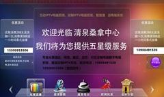 云南酒店医院学校高清数字电视机房