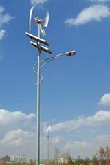 風光互補燈